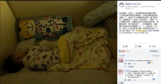 徐若�u深夜崩溃发文:以后你都自己睡,我要去抱你爸了