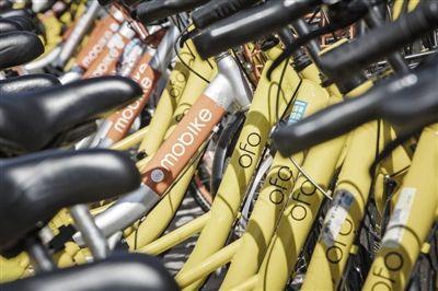 共享单车取消月卡优惠 烧钱时代正式结束