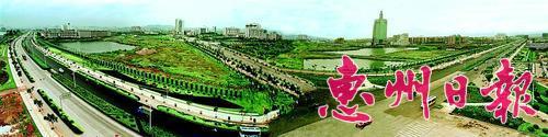 ▲1999年的市区江北。