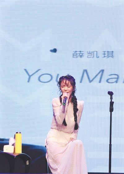 薛凯琪:做专辑《你我之间 You Make Me Feel》就像谈恋爱