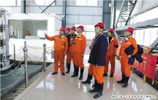 铜陵有色集团党委书记、董事长杨军到安徽铜冠(庐江)矿业公司调研