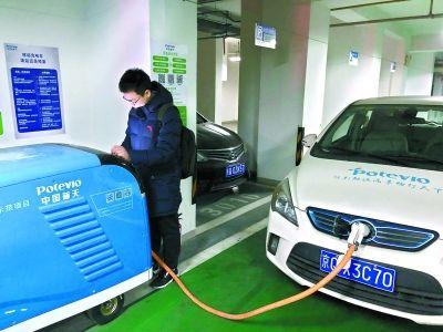 北京:500台移动充电车进小区