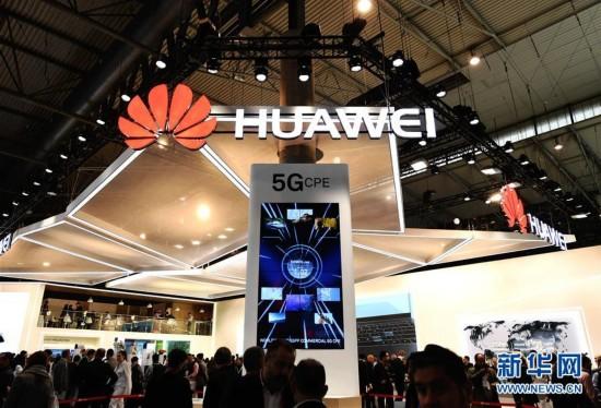 (国际・图文互动)(1)世界移动通信大会:中国企业力推5G