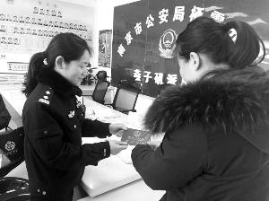 南京人才落户新政首日 女子1小时拿到新户口簿