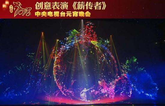 央视元宵晚会欢乐迎新春 国家级晚会书写时代华章