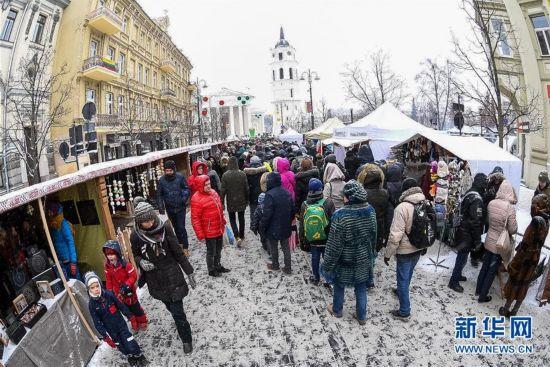 立陶宛首都举办卡祖卡斯集市