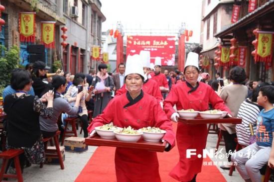 400多名游客永泰嵩口品春宴