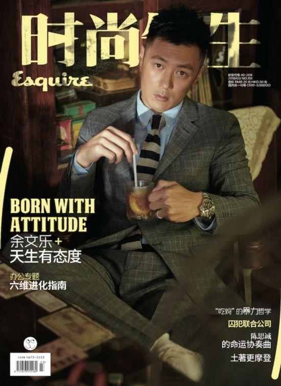 余文乐登杂志复古慵懒 称演员是高深职业仍在学习
