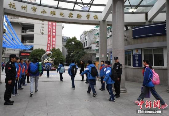 浙江推迟小学上学小学低年级可8点后到校时间拉萨路怎么样图片