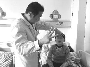 女子因乳腺癌恶化不幸离世 两枚角膜留在苏州