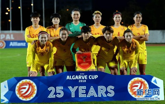 (体育)(1)足球――阿尔加夫杯:中国队不敌澳大利亚队
