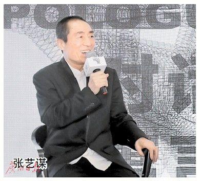 张艺谋新作《对话・寓言2047》开启全国巡演