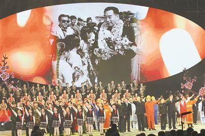 淮安举办纪念周恩来同志诞辰120周年文艺演出