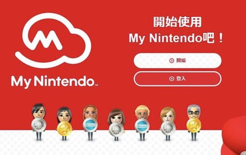 Switch the digital version of the game pay for the new way nintendo member gold COINS for cash
