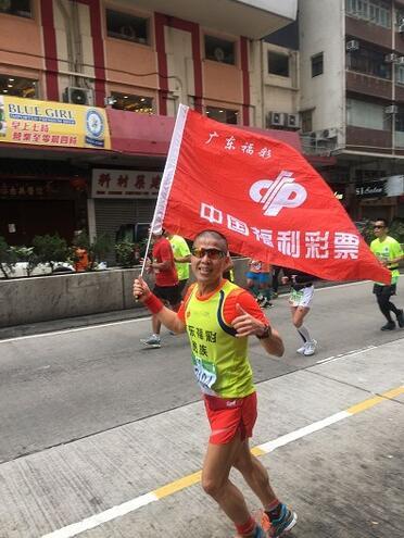 42公里的大爱传播 让福彩旗帜在全国飘扬