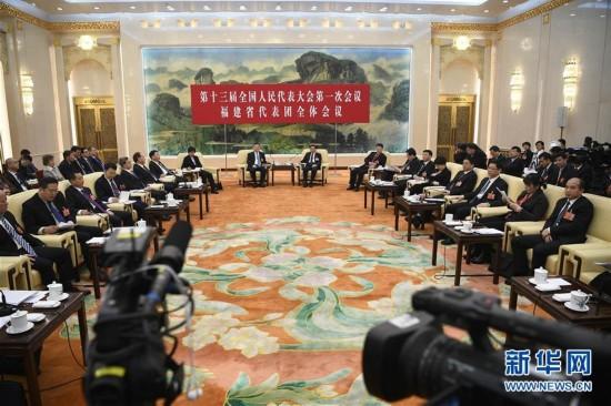 (两会)福建代表团全体会议向媒体开放
