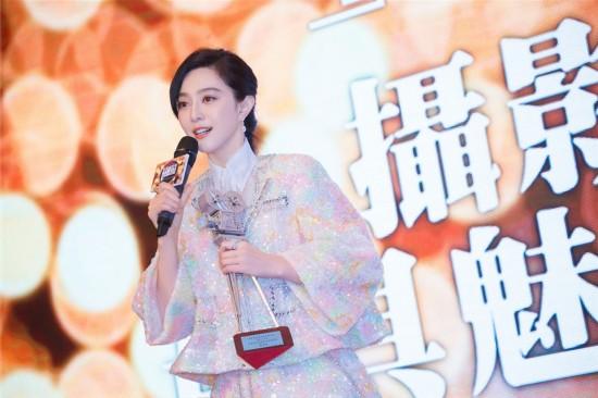 """范冰冰现身香港颁奖礼 荣获""""最具魅力女演员奖"""""""