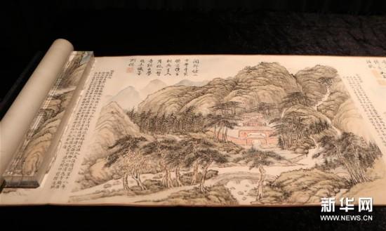 (文化)(4)香港苏富比2018年春拍即将举行