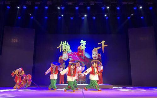 中国侨联亲情中华慰侨演出走进安徽池州