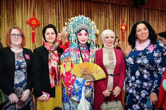 北京市妇联举办2018年国际妇女节中外妇女联谊会