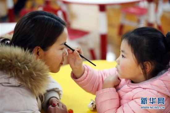 """#(社会)(1)""""我帮妈妈变美丽"""""""