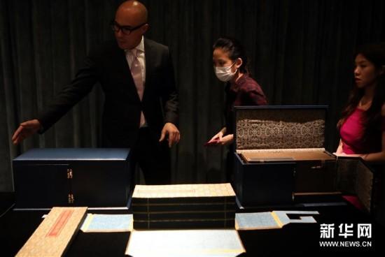 (文化)(3)香港苏富比2018年春拍即将举行
