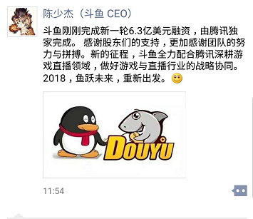 Confirm the betta Betta CEO completed E round of financing Tencent only 4 billion investment
