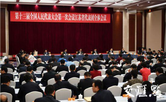 十三届全国人大一次会议江苏代表团3月8日上午举行第五次全体会议。交汇点记者 肖勇 摄