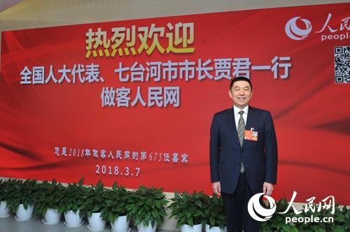 全国人大代表、黑龙江省七台河市市长贾君做客人民网。人民网记者 蒋建华 摄