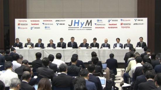 丰田等11家公司联手成立新公司推广新能源汽车