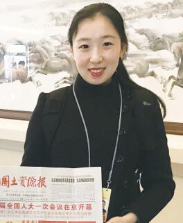 《中国国土资源报》记者焦思颖:既要热心肠,也要冷思考