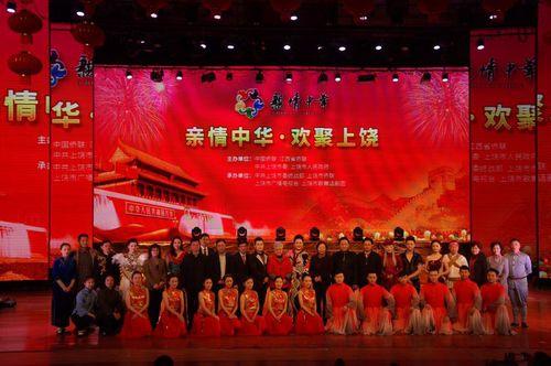 中国侨联初中中华首次走进江西上饶小亲情论文历史100字图片