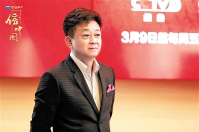 朱军谈离开春晚舞台 转型担当《信中国》制作人