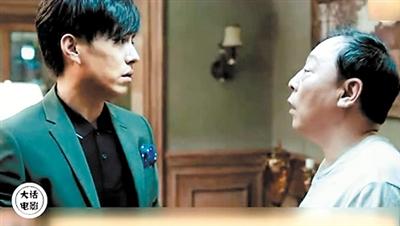 《老男孩》刘烨胡先煦父子情有趣又温暖