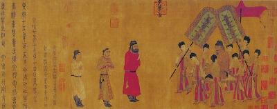 《步辇图》:汉藏和睦的历史画卷