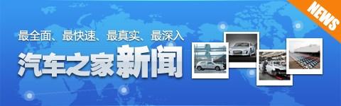 原汁原味进中国 曝国产新QX50内饰谍照 汽车之家