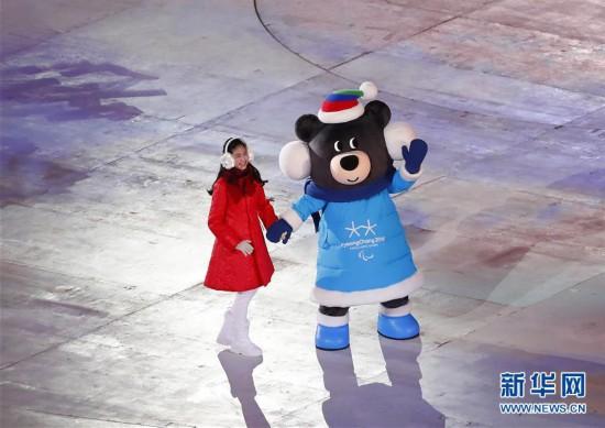 (冬残奥会)(25)平昌冬残奥会开幕式举行