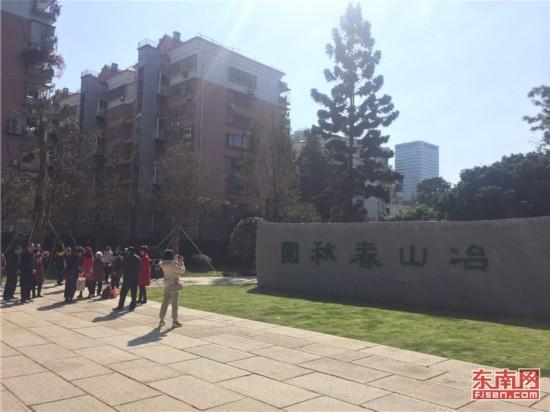 """两千年前福州创城之地――""""闽越王城""""转身成为百姓公园"""