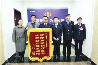 天津临港经济区国税局延时服务获赞