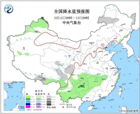 扩散条件持续不利 京津冀及周边或现中至重度污染