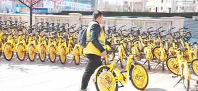 """共享单车推进为城市""""治堵"""""""