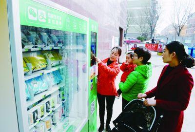 首批智能售粮机亮相南京小区 售卖各种小杂粮