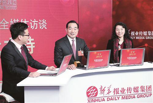 周铁根:坚持新发展理念 推进徐州高质量发展