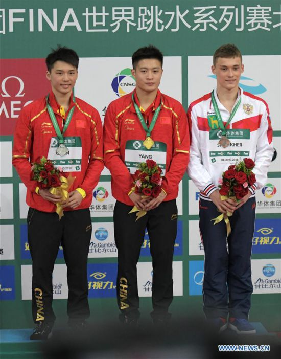 (SP)CHINA-BEIJING-DIVING-FINA DIVING WORLD SERIES (CN)