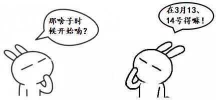 """京东云启动""""互联网+农业""""创业专场培训【网站建设书】"""
