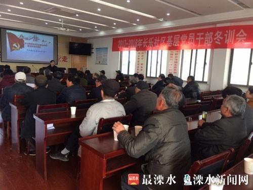 东屏千余名党员集中参加冬训1.jpg
