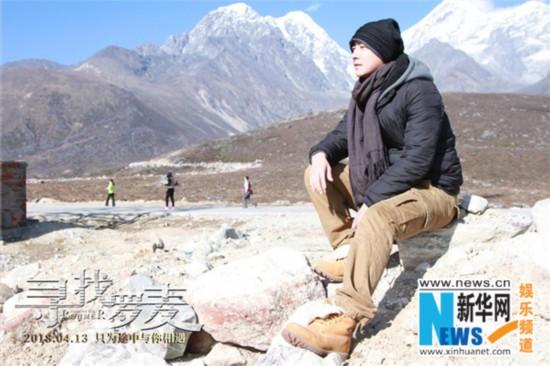 文艺片《寻找罗麦》韩庚跨越中法孤独行走