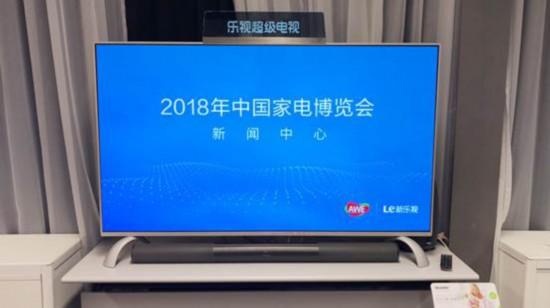 2018中國家電博覽會新聞中心所用電視竟然它