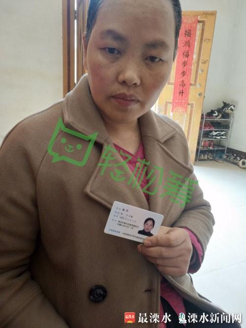 南京溧水女子产子12天后被查出患癌