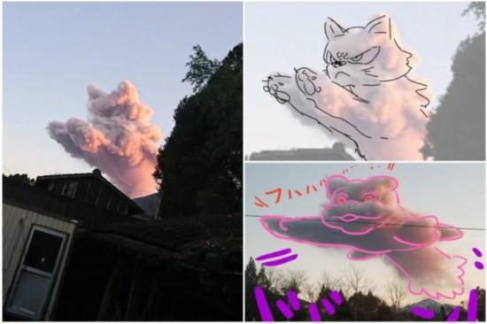 """日本火山喷发喷出只""""粉色猫咪"""""""